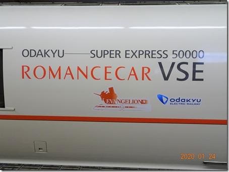 DSC09854 (2)