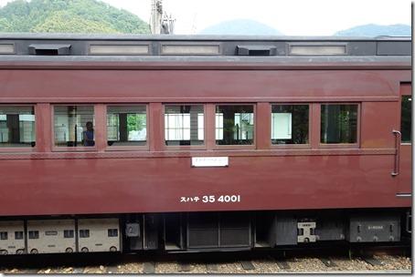 DSC06687 (2)