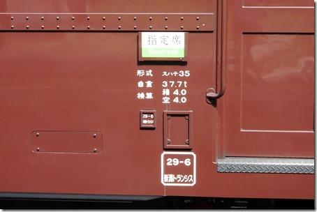 DSC06712 (2)