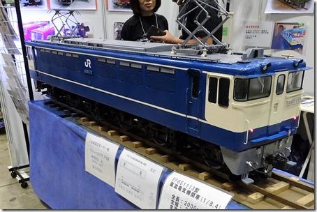 DSC08754 (2)