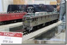 DSC08794 (2)
