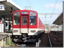 DSC00565 (2)