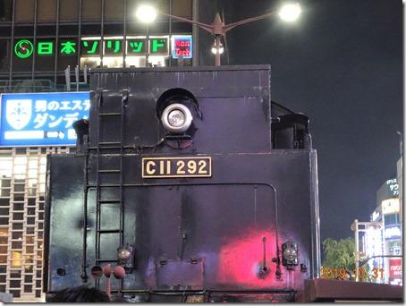 DSC07888 (2)