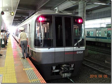 DSC07033 (2)