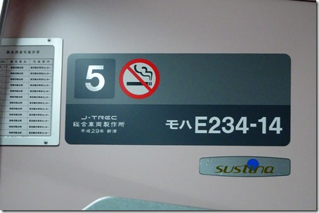DSC00470 (2)