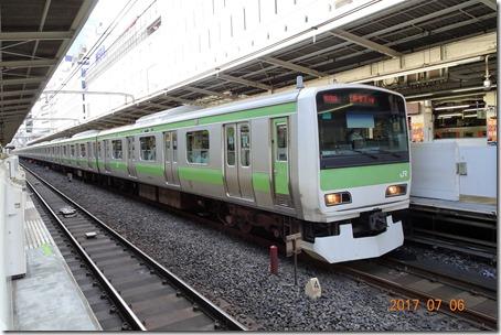DSC00478 (2)
