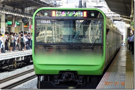 DSC00481 (2)