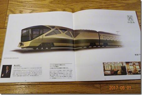 DSC09901 (2)