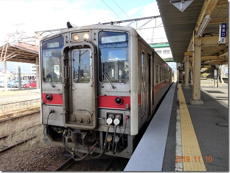 DSC08025 (2)