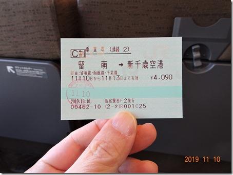 DSC08155 (2)