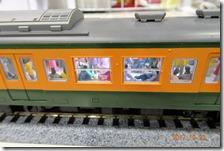 DSC03097 (2)