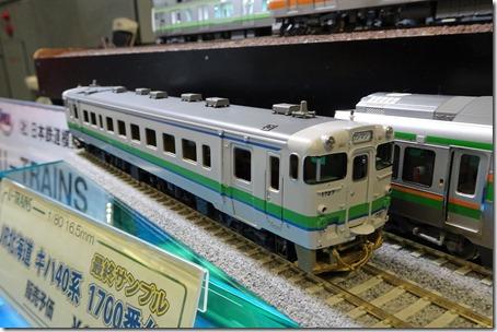 DSC03103 (2)