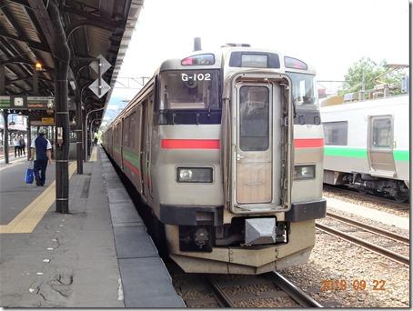 DSC07272 (2)