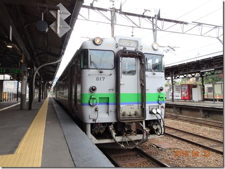 DSC07287 (2)