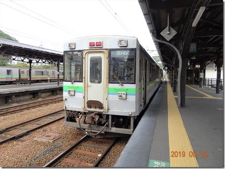 DSC07293 (2)