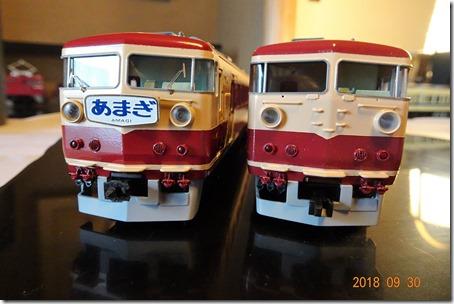 DSC09706 (2)